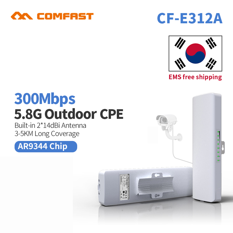 10pcs 3-5KM Powerful 300Mbps 5.8Ghz Outdoor Access Point 2*14 WI-FI Antenna wireless bridge CF-E312A WIFI CPE Nanostation wifi 2 4g 3dbi wi fi antenna black