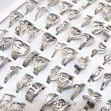 50Pcs/lot Mix Random Style Laser Cut Pattern Stainless Steel Rings Women Party Ring