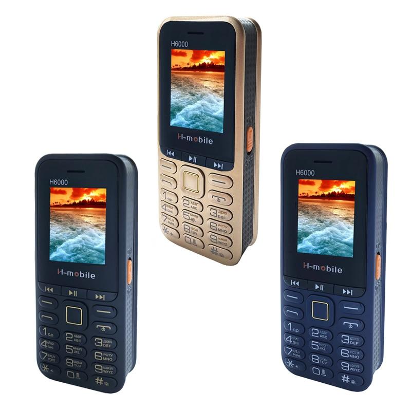 CellPhone Powerbank FM 4 2