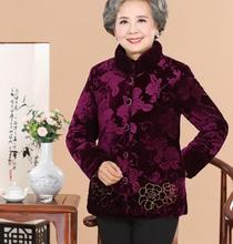 Зимнее пальто бабушка установлены в пожилых женщин 60-70-80 лет пуховик старый леди Тан костюм