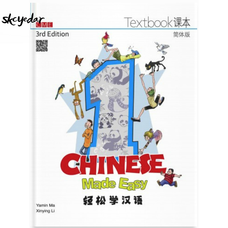 Chinese Made Easy Book 1. Third Edition Textbook English&Simplified Chinese Version  For Beginners Publishing Date :2014-07-01