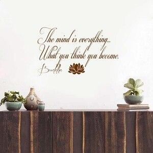 Image 2 - Ücretsiz kargo buda teklif Lotus Yoga duvar çıkartma zihin her şey...