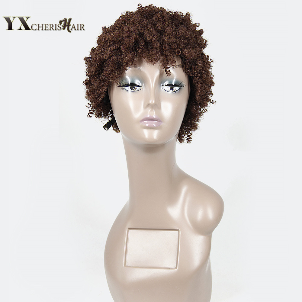 SHANGKE Hair Short Afro Kinky Curly Wigs For Women Wigs Natural Hair ...