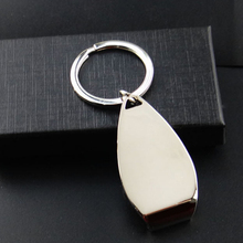 New design bottle opener keychain Water Drop shape Stainless Steel Bottle Opener Portable Beer Opener best home gift for beer portable football bottle opener for beer cocktails tool for opening wine world cup bottle opener keychain