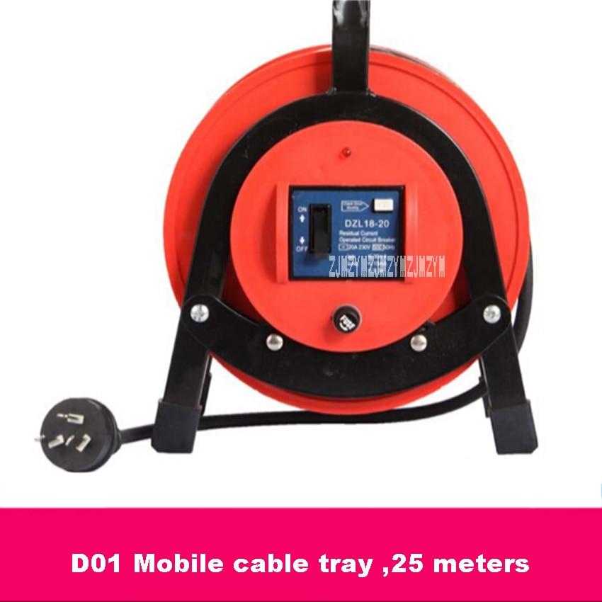 Новый портативный d01 имеют Кабельный барабан ручной мобильный Кабельный лоток барабан Кабельный лоток с защитой от протечек , кабель 25 метров , горячая Продажа