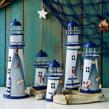 fishing net shell ornaments Home Furnishing lighthouse living room desk accessories furnishings and metal crafts model
