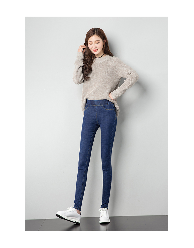 Hunter-wish 2017 Fashion new pants under the back of autumn pants trousers pants autumn and winter women jeans Korean wild lucky stars 8 the sleepover wish