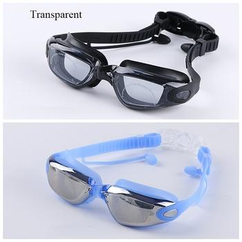 3fb3ced055b1 Nuevo Marco grande profesional Enchapado Anti-niebla natación gafas Anti-UV  vidrio hombres mujeres ...