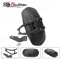PACEWALKER Motorcycle Accessories Rear Fender Bracket Motorbike Mudguard For Honda NC700 NC750X NC750D CB1300 CB400