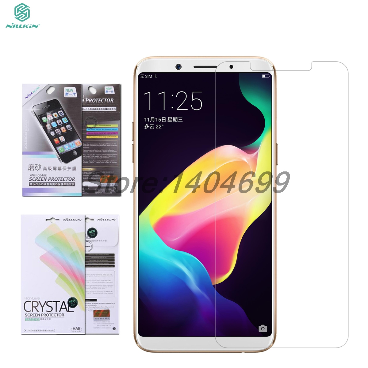 OPPO F5 Screen Protector OPPO F5 Film Clear & Matte Nillkin PET Screen Protector For OPPO F5 (Not Glass)