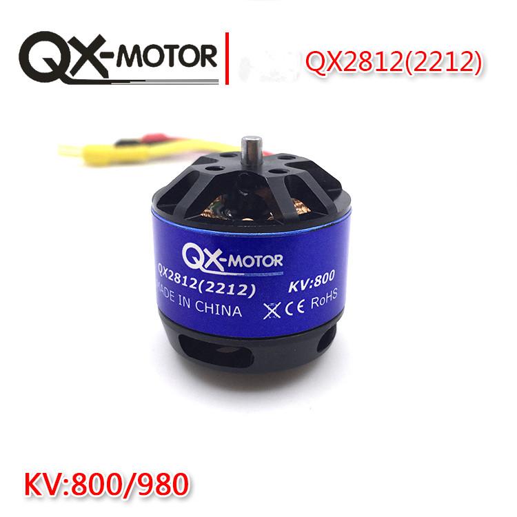 QX2812(2212) 800 980KV-3