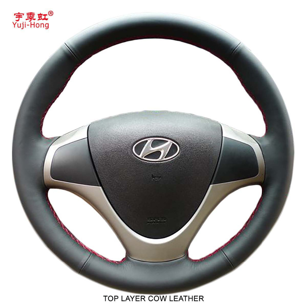 Yuji Hong Top Layer Genuine Cow Leather Car Steering Wheel Covers Case for Hyundai i30 2009