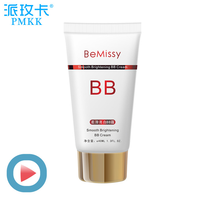 Card smoothens brightening bb 40ml sunscreen foundation nude makeup concealer