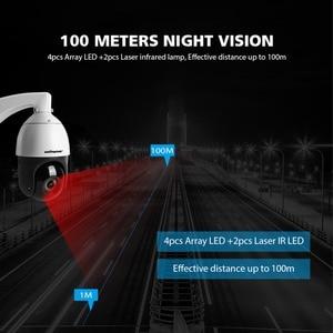 Image 4 - H.265 5MP POE IP PTZ מצלמה אודיו מהירות כיפת טלוויזיה במעגל סגור מצלמה אבטחת Onvif חיצוני פאן הטיה 30X זום יום הלילה לייזר IR 100m P2P