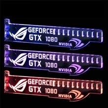 Держатель видеокарты GTX 1080 1070 1060ti внешние светодиодные графические карты Стенд Монтажный Кронштейн подходит