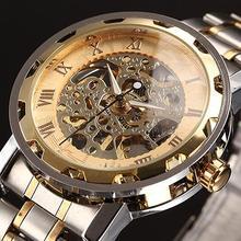 Sanwood для Мужчин Скелет римскими цифрами полые циферблат нержавеющая сталь Группа механические Автоматические часы механические часы