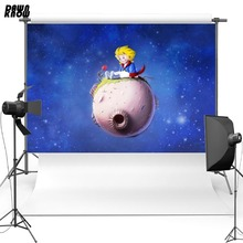 DAWNKNOW Cartoon Vinyl Photography Background The Little Prince Polyester Backdrops For Children Photo Studio Props G073
