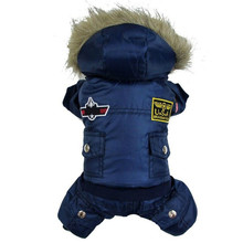 USA AIR FORCE Waterproof Dog Coat