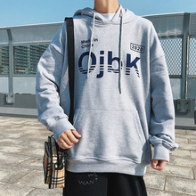 цена 2018 autumn and winter youth new fashionable male characters loose big code Korean version of the trend of hooded hoodies