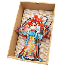 Deaf Beijing Special Gift Juanren Ornaments Opera Facebook Characters Peking Dolls Abroad Gifts Kids Toys