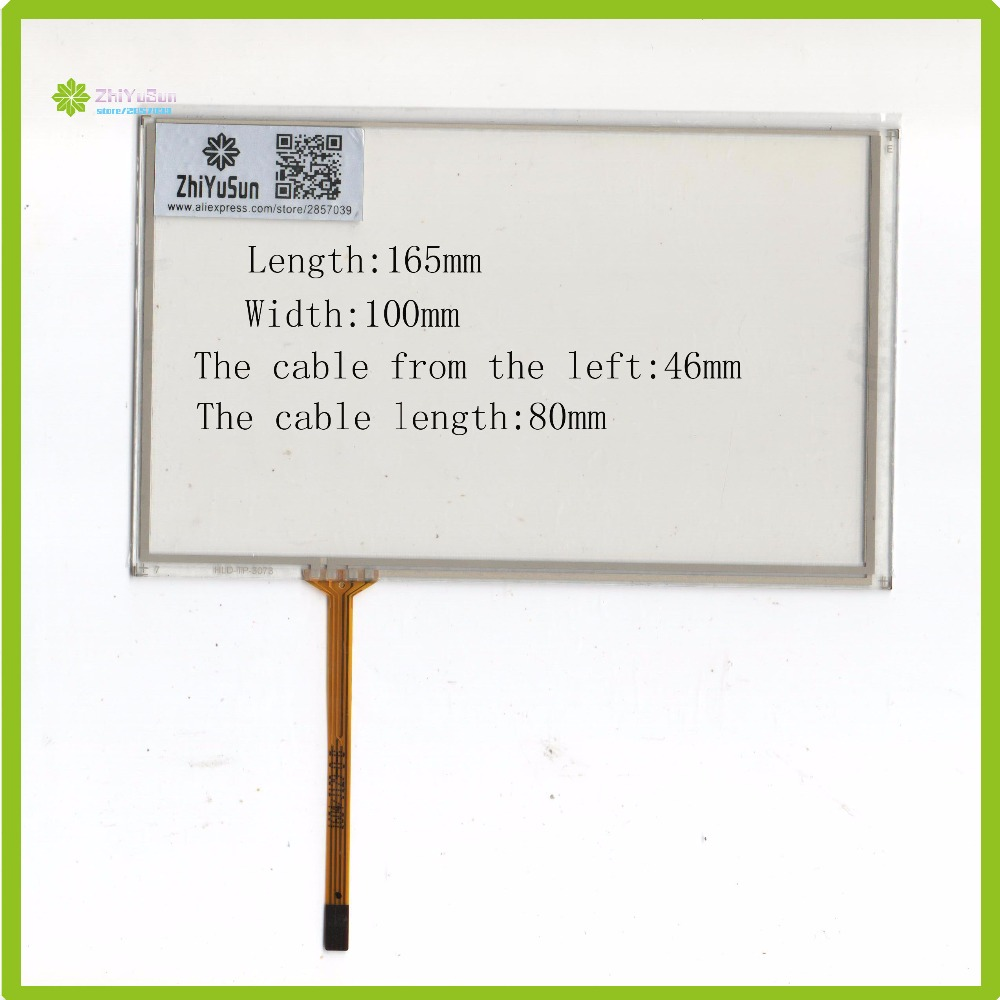 ZhiYuSun HLD-TP-3073 7Inch 165mm*100mm 4Wire Resistive <font><b>TouchScreen</b></font> Panel Digitizer this is compatible <font><b>165</b></font>*<font><b>100</b></font> for AT070TN92 image