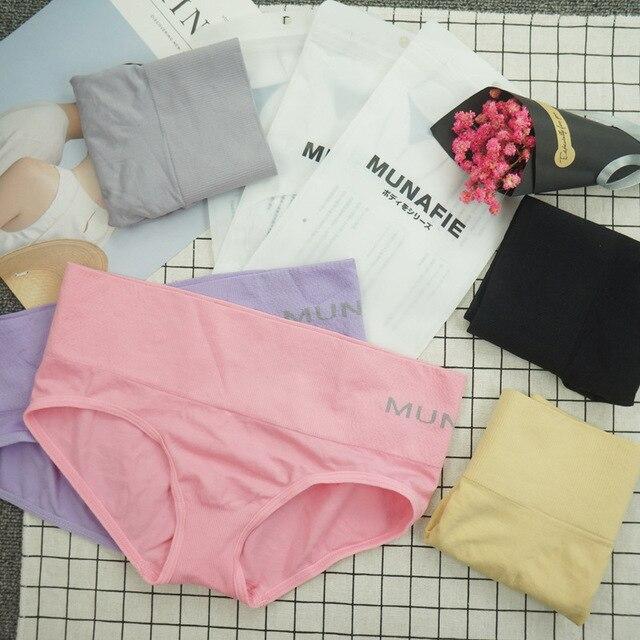 344566e54e378 Middle Waist Seamless Panties Janpan Munafie Control Panties Slimming  Shapewear Belly Lace Model Body Shapers Underwear