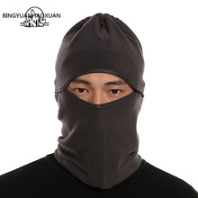 BINGYUANHAOXUAN 2017 Windproof Mask Balaclava Hat Hooded Neck Winter Sports Face Mask Men Motorcycle Helmet Beanies Masked Caps цена
