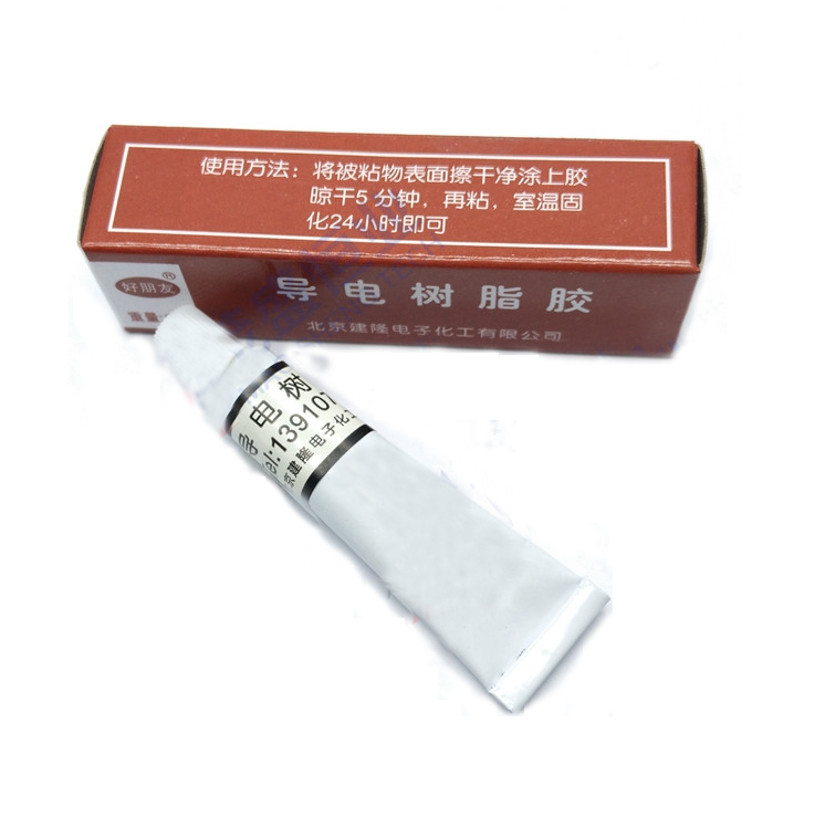 Conductive Resin Adhesive 15G Keyboard / Remote Control Button Repair - Conductive Adhesive / Rubber Contact Repair