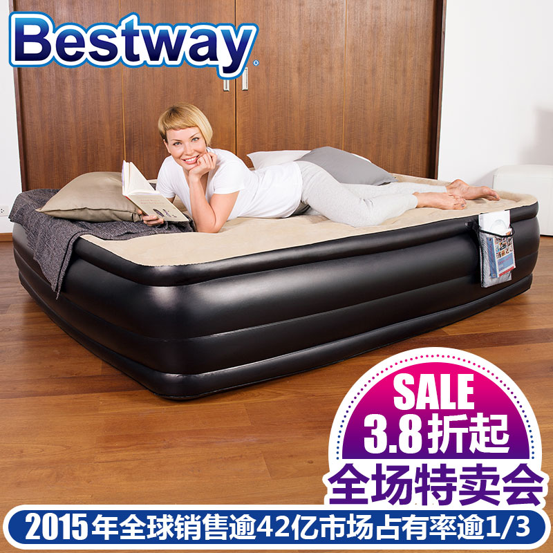 #67469 BestWay Inflatble Air Bed 75*38*18/191*97*46cm Dreamair Premium Air Bed-Single/outdoor portable bed/air cushion bed-w