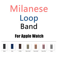 For Apple Watch Band Milanese Loop 42mm Stainless Steel Mesh With Adjustable Magnetic Closure 1 1