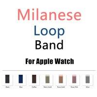 Pour apple montre bande milanese boucle 42mm en acier inoxydable maille avec réglable magnétique fermeture 1:1 d'origine pour iwatch Série 1 2
