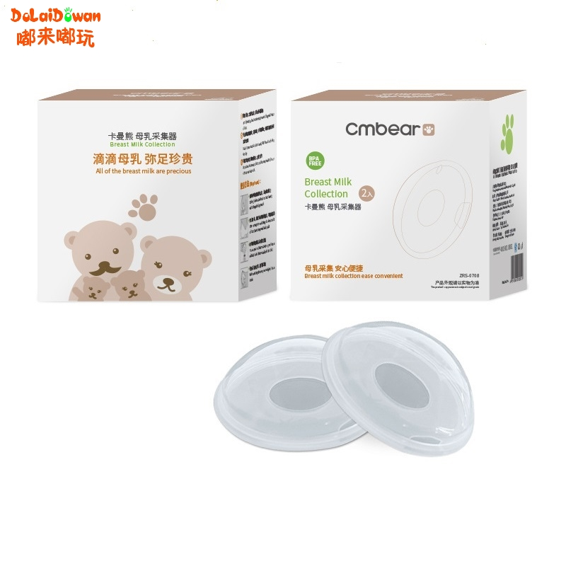 2pcs Reusable Portable Breast Prevent Leakage Milk Breast Pump Feeding Collector Postpartum Pregnant Women PP Material