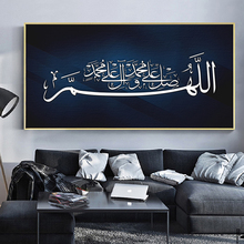 Navy Blue Silver Islamic Calligraphy Wall Art Posters Canvas Paintings Quotes Prints Living Room Home Decor