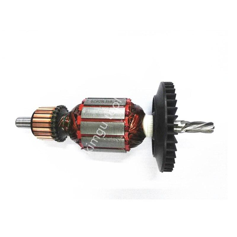 220-240V Motor Rotor Armature For Bosch  GBM6 GBM6RE Anchor дрель электрическая bosch psb 500 re 0603127020 ударная