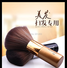 Smith Chu High Quality Barbers Soft Hair Brush Neck Face Hair Cleaning Brushes Barber Hair Cutting Powder Cleaning 1PCS LZN0010