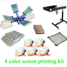 4407c1ec Hot Big Discount 4 color 2 station silk screen printing kit with