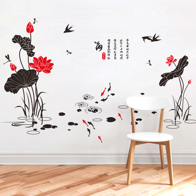 Removable Chinese Style Lotus Flowes And Fish Wall Sticker Birds Dragonfly  Wall Art DIY Animal Home
