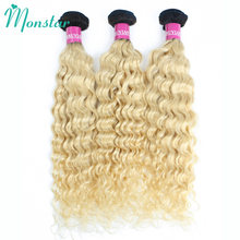 Monstar 2 Tone 1B 613 Honey Blonde Ombre Color Deep Wave Hair 12 - 28 Inch Peruvian Remy Curly Human Hair Extension 1 3 4 Bundle(China)