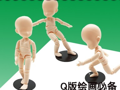 Q-version 11CM Original painting art painting sketch comic illustrator joint mannequin doll head mold containing f stent new 2pcs female right left vivid foot mannequin jewerly display model art sketch
