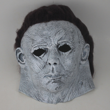 Horror Michael Myers Halloween Mask Cosplay Scary Latex Masks Helmet Party Prop DropShipping