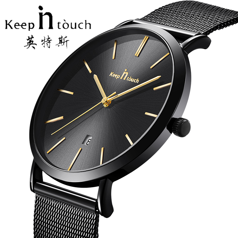 KEEP In Touch Fashion casual Watch Men Top Luxury Brand Men's Watches Ultra Thin Stainless Steel Mesh Band Quartz Wristwatch skmei new top luxury watch men brand men s watches ultra thin stainless steel mesh band quartz wristwatch fashion male watches