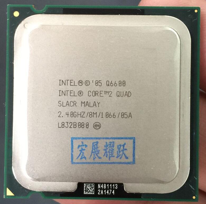 Processeur Quad Intel Core2 Q6600 CPU 95 W (Cache 8 M, 2.40 GHz, 1066 MHz FSB) processeur de bureau SLACR GO LGA775