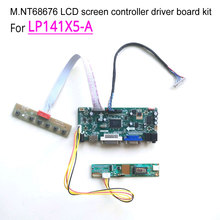 For LP141X5-A laptop LCD monitor 60Hz 1024*768 LVDS CCFL 20-pins 1-lamp 14.1″ M.NT68676 display controller driver board kit