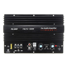 Amplifier-Board Subwoofer Car-Audio Mono Powerful Home-Amp AIYIMA 1000W 12V DIY