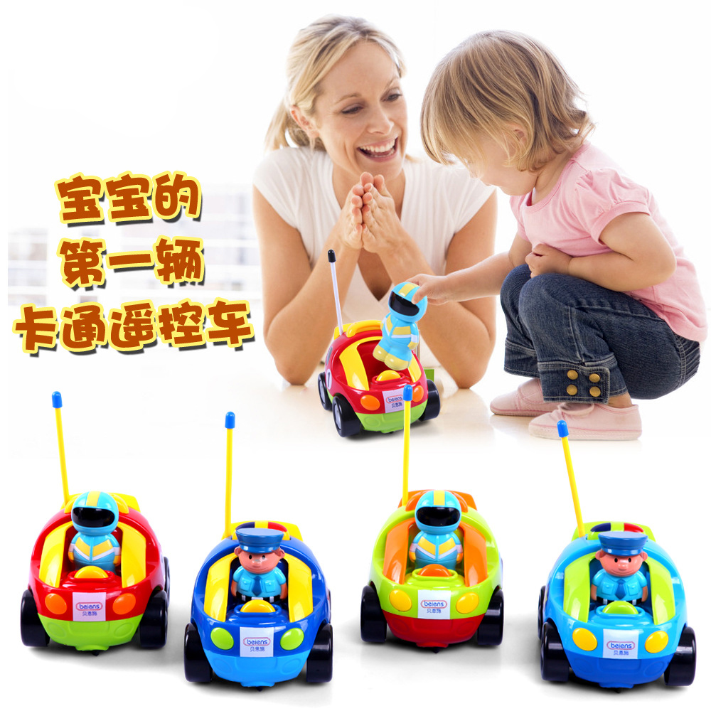 RC Car Baby Cartoon Fast Remote control cars Toys Educational Toys For Babys Car-Styling Furious Racinradio-controlled toys
