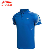 Li Ning Men S Badminton Series Training T Shirts Quick Dry Flexible Breathable Match Sports T