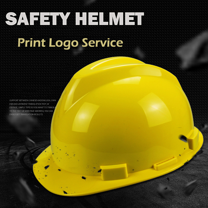 Safety Helmet Labor Work Cap High-strength PE / ABS Material Construction Helmets Protective Hard Hat Men Logo Print Service