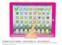 Ypad y-pad האלפבית מספר מכתב באנגלית מחשב לוח tablet ABC למידה מכונת ילדים צעצועי לוח חינוכי infantil p3