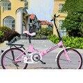 Складной детский велосипед из углеродистой стали  4 цвета  16 /20 дюймов