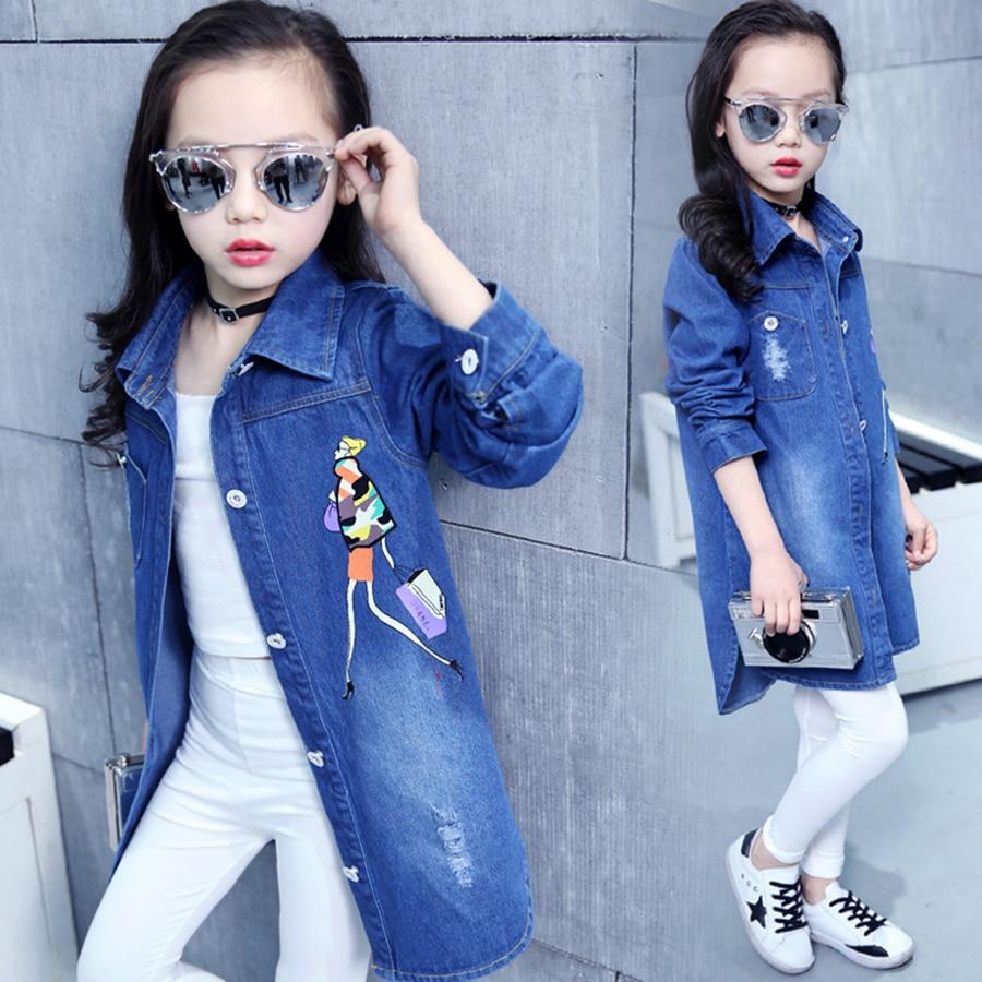 028f001ee8 Jeans Shirt For Baby Girl | Saddha